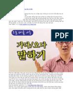 Học tiếng Hàn ở đâu