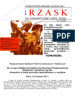 2007_11_12