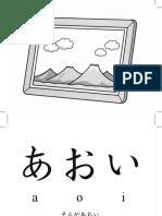 Alguns adjetivos japones