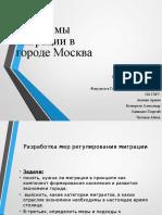 prez_MPUR