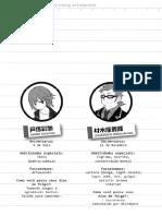 Reiki Project - OreGairu [Capítulo 7].pdf