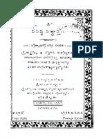 10945-Vasishhth.pdf