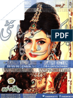 Shuaa Digest Nov 2015 Pdf