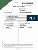 FAN Patent