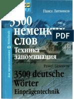 3500deutschewortereinpragentechnik.pdf