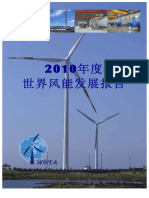 Worldwindenergyreport2010 c
