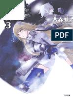 Danmachi Volume 03 [v2]