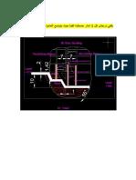step mat.pdf