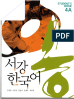 Sogang Korean 4A Student Book