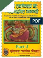 Ram Navami p3