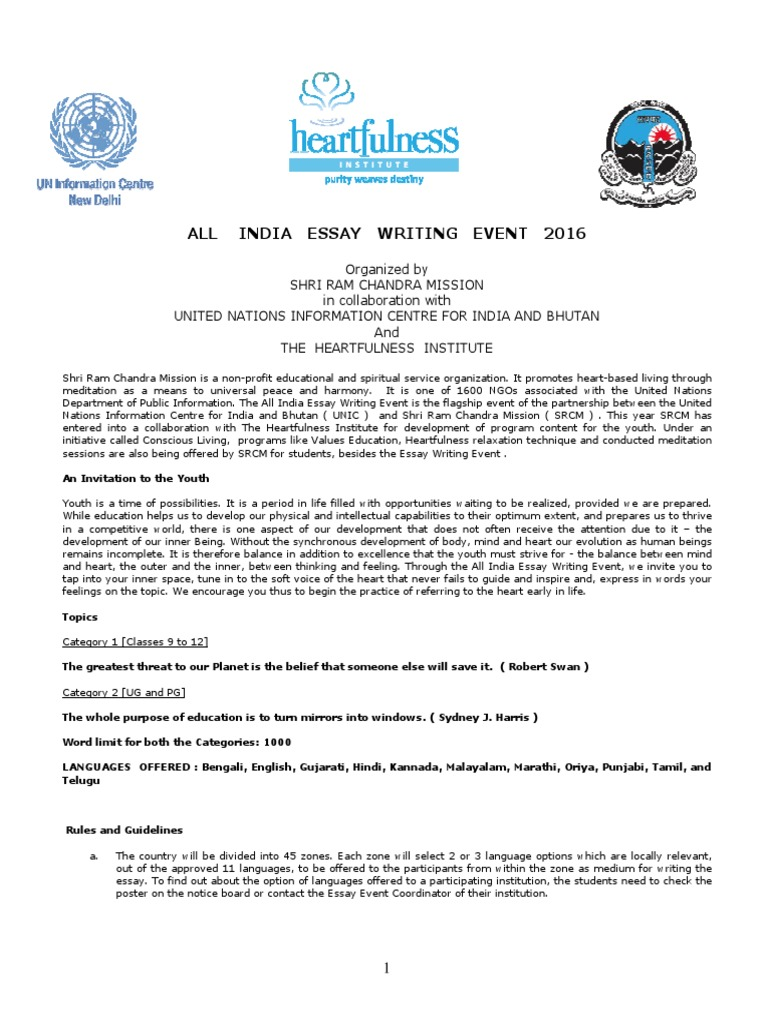 essay about united nations united nations lao pdr newsletters  information leaflet essay event 2016 essays