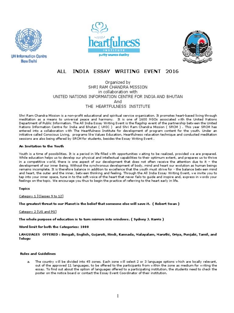 information leaflet essay event essays meditation