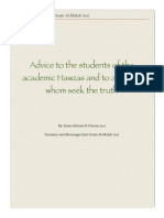 Advice to the Students of the Academic Hawza