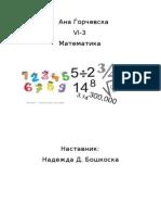 list za matematika papka.docx