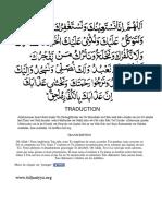 Qunout.pdf