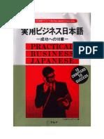 studyjapanese.net_Practical_Business_Japanese.pdf