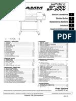 SP300_ServiceManual