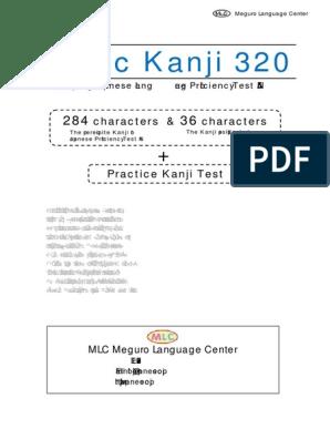 Basic Kanji 320 (Main Book - A4 Size)