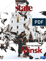 State Magazine, December 2004