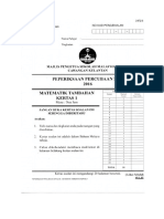 soalan percubaan matematik tambahan Kelantan 2016