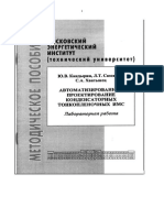 MSC7-98-0 р12