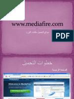 موقع لتحميل الوثائق الاليكترونيةd