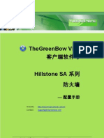 Hillstone SA Firewall Series & GreenBow IPSec VPN Client Software Configuration (Chinese)