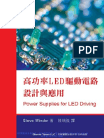 高功率LED驅動電路設計與應用 Power Supplies for LED Driving