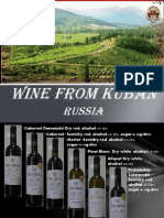 Wine From Kuban1