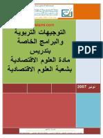 Orientations-pédagogiques-2ème-Sciences-Economiques.pdf