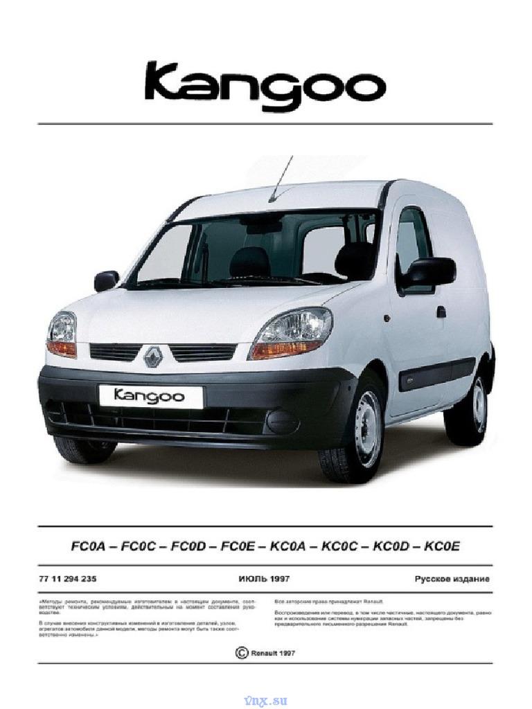 vnx su_кангу pdf | Suspension (Vehicle) | Engines