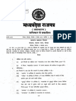 MP State Service Exam Rules-2015_2-11-2015.pdf