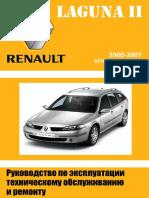 vnx.su-laguna-2-phase-2.pdf