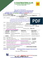 TTC 2007 Agenda 04-20