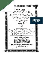 Safinatun Najaa - Salim Bin Samir Al-Hadlrami