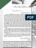 FatawaVol1No03