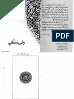 Ijtehad Aur Taqleed-Murtaza Mutahri