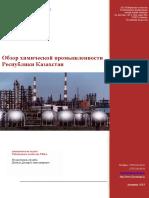 Obzor-himicheskoi-promyshlennosti-RK-.pdf