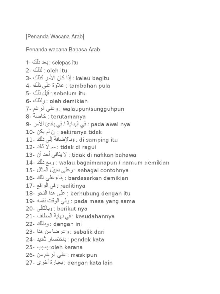Penanda Wacana Bahasa Arab