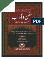 Sunan Wa Aadab By Mufti Abu Bakr bin Mustafa Patni DB