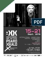 Athens Intl Short Film Festival 2016 Program