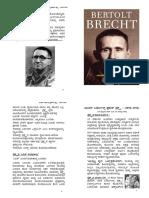 Brecht(Notes)