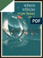 Isaac Asimov Science Fiction Golpo Shamagra Vol 5.pdf