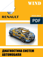 vnx.su-wind-diagnostika.pdf