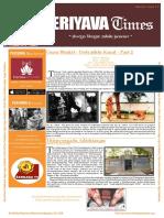 Periyava Times - Aug 2016 - Vol 1 Issue 2
