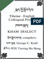 1998 Tibet-English Colloquial Primer--Kham Dialect.pdf
