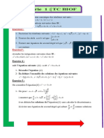 ANNOUR 1.pdf