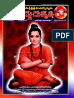Bhagavan Sri Sri Sri Venkaiahswamy Sadgurukrupa --2016 September