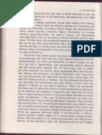 σ.44.PDF