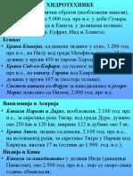 predavanje_broj_2